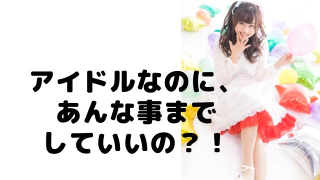 乃木坂どこへ【現在】46のメンバー爆笑反応!今、工事中より面白い!?