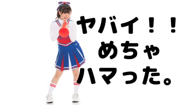 神田川ジェットガールズ【美少女アニメ】衝撃の熱血ストーリー炸裂!