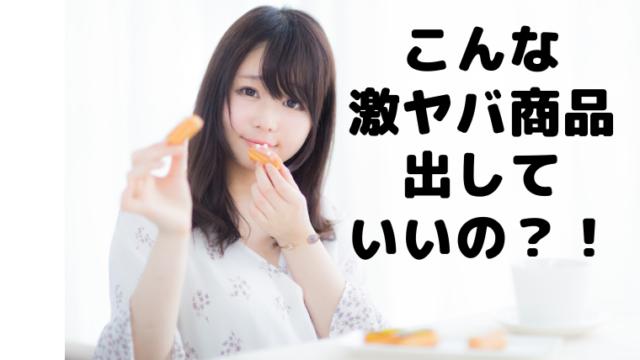 【食レポ】マクドのダブルチョコメルツが激ヤバ!期間限定新メニュー感想・口コミは?