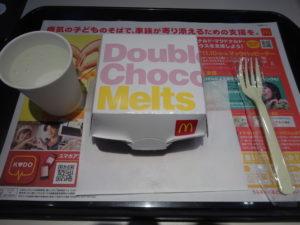 【食レポ】マクドのダブルチョコメルツが激ヤバ!期間限定新メニュー